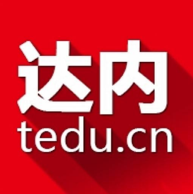 Android怎么实现无限滚动列表?——【深圳达内Android培训】